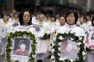 Eine Demonstration in New York City zum Gedenken an die in China zu Tode gefolterten Falun Gong-Praktizierenden, am 9. April 2007.  (Jeff Nenarelly/Epoch Times)