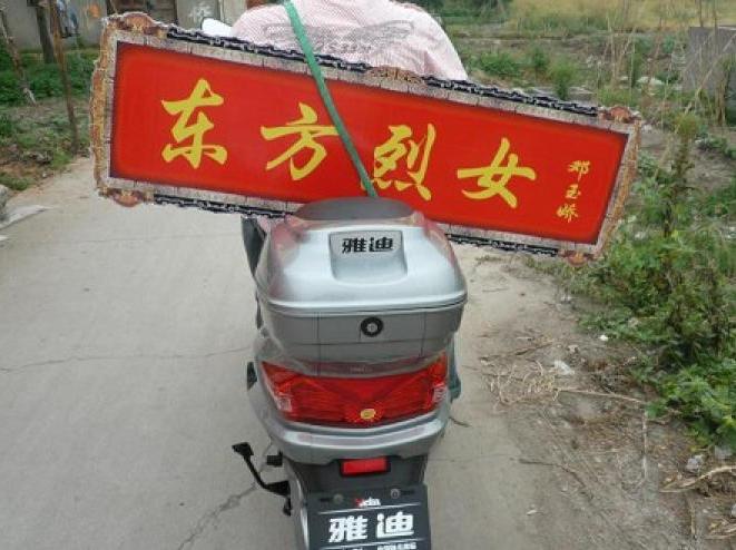 Druck auf KP-Regime durch Chinas Öffentlichkeit wächst