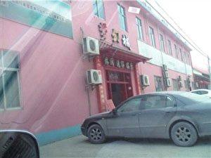 Das Vergnügungszentrum, in dem Deng den Beamten erstach, ist geschlossen. (The Epoch Times)