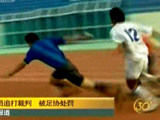 Chinese Soccer Player Chases Referee