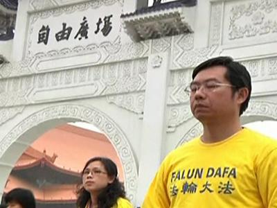 Beijing Increases Security Ahead of Sensitive Anniversary