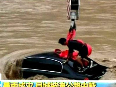 Deadly Floods Hit China