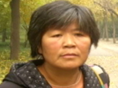 China: Beijing Police Use Daughter to Hunt Down Petitioner