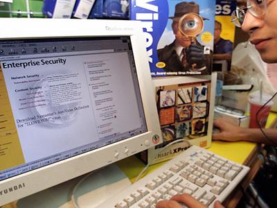 Viren-Attacke auf Auslandsmedien in China