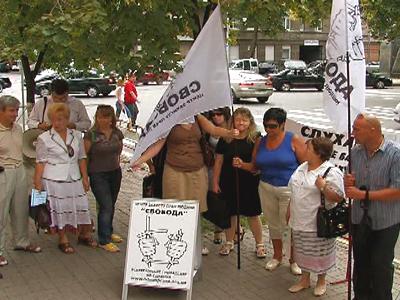 Ukrainians Demand Human Rights for Prisoners