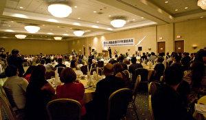 Eine aufmerksame Zuhörerschaft bei der Auszeichnungszeremonie der Asia-Pacific Human Rights Foundation für 2009 in Baldwin Park, Kalifornien. (The Epoch Times)