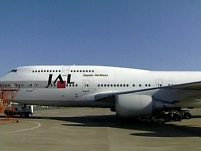 Possible Funding for Troubled Japan Airlines