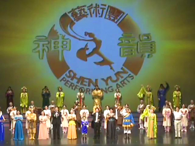 Shen Yun Showcases Traditional Chinese Culture in San Diego