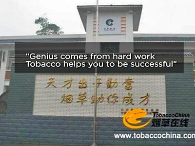 China: Tabak-Sponsoring an 69 Grundschulen
