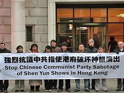 Weltweite Proteste nach Shen Yun Absage in Hongkong