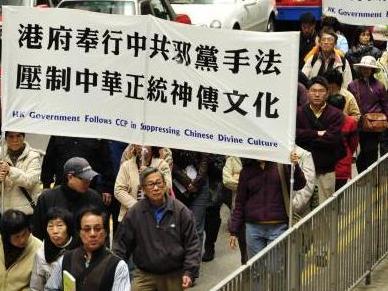 Demonstranten verurteilen politische Intervention gegen Shen Yun-Aufführungen