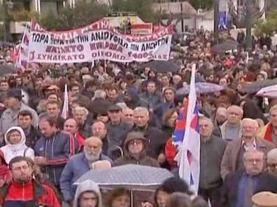 Greeks Strike Amid Financial Crisis