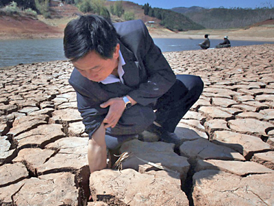 Southwest China: Intense Drought