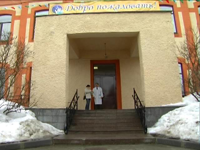 St. Petersburg: Musical Therapy for Children
