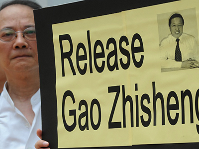 Chinese Lawyer Gao Zhisheng Apparently Free, Doubts Linger