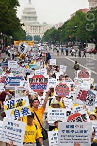 Falun Gong-Praktizierende fordern mit einem Demonstrationszug am 7. Juli 2009 in Washington D.C. die Beendigung der Verfolgung in China. Das US-Repräsentantenhaus stimmte am Dienstag mit nur einer Gegenstimme der Forderung zu, die Verfolgung der Falun Gong-Praktizierenden in China zu beenden.