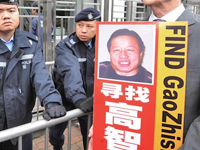 Chinesischer Rechtsanwalt Gao Zhisheng plant den Aktivismus aufzugeben