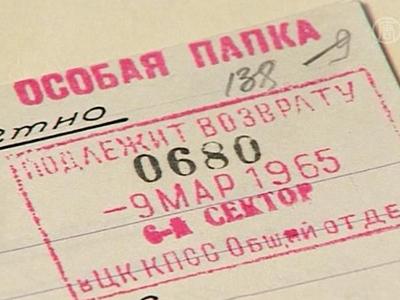 Russland: Dokumente über das Katyn-Massaker in Russland veröffentlicht