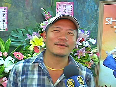 Taipei: Grammy-Nominated Graphic Designer Praises Shen Yun