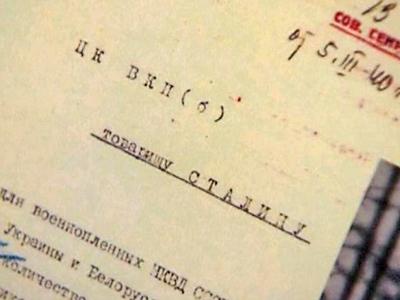 Katyn Massacre Documents Made Public in Russia