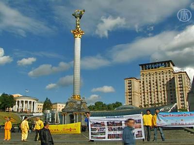 Kiew: Falun Gong-Feier von Regierung blockiert