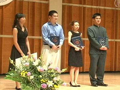 New York: 3rd NTDTV Chinese International Violin Competition