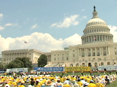 U.S. Congressmen Rally in Support of Falun Gong