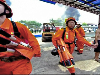China: Factory Explosion Kills at least Six in Nanjing
