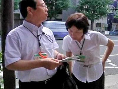 Japan: Suche nach verschwundenen Hundertjährigen