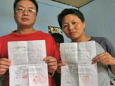 China: Illegale Zwangsräumungen