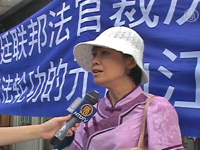 Taiwan: Guangdong Gouverneur angezeigt wegen Völkermord – Opfer berichten