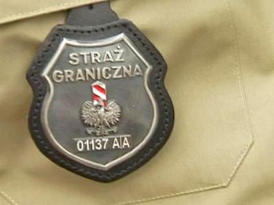 U.S. Paedophile Suspect Captured In Poland