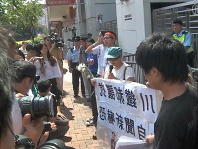 Pekinger Beamter: In Krisen sollen Medien in Hongkong dem Regime assistieren