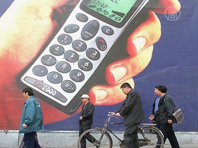 China: Kauf von Mobiltelefonen überwacht