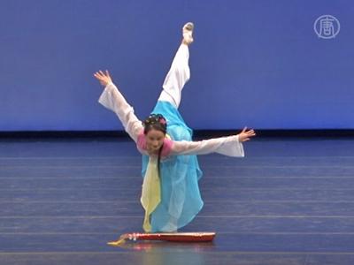 NTD Wettbewerb für Klassischen Chinesischen Tanz