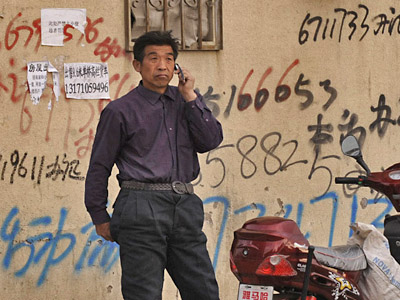 New Rules for Mobile Phone Users in China