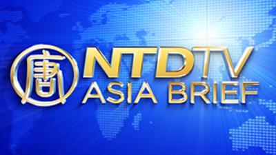 Asia Brief Broadcast,Monday, September 27, 2010