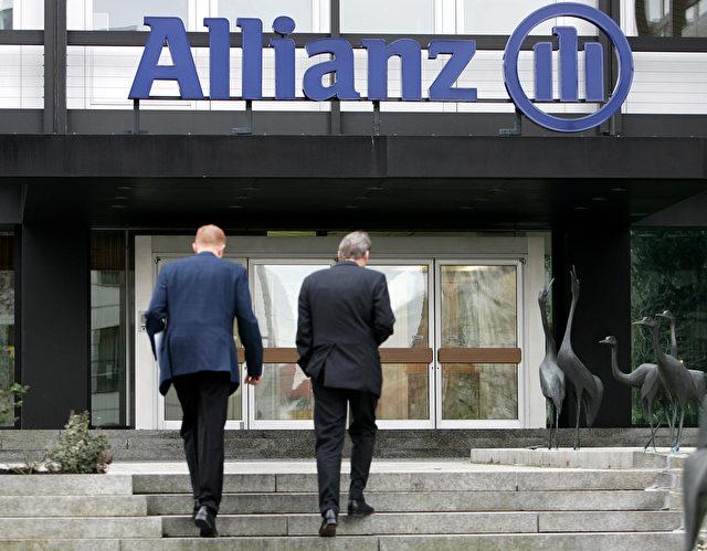 Verwaltungsgebäude der Allianz in Stuttgart. Foto: AP
