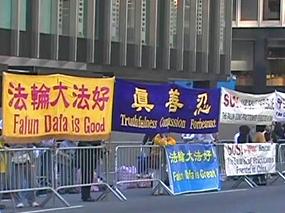 """Falun Gong Appell vor UN: """"Chinas Premier soll Verfolgung beenden"""""""