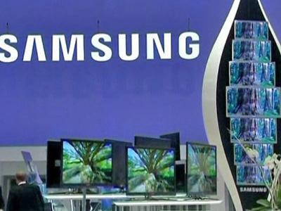 Samsung's Final Quarter Profits May Fall