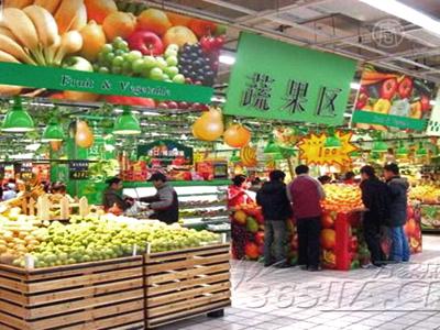 Preise in China steigen