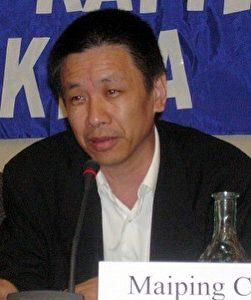Maiping Chen, schwedisches PEN-Mitglied.