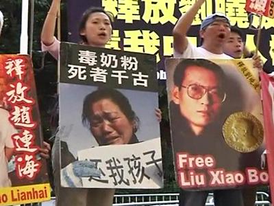 Demonstranten fordern Freilassung von Nobelpreisgewinner Liu Xiaobo