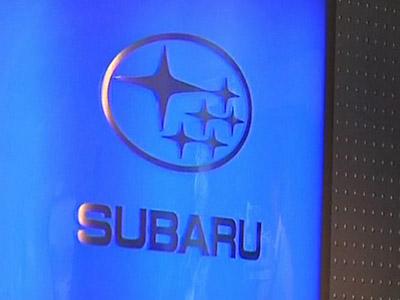 Subaru Driving Around High Yen