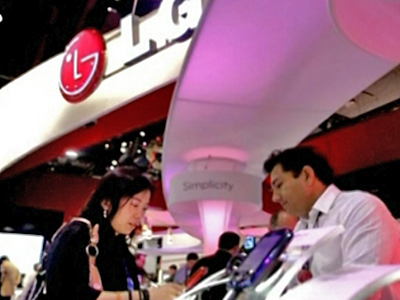 LG Sets Record Sales Target for 2011