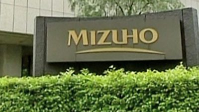 Japan's Mizuho Financial Bank Unconcerned over New SIFI Rules