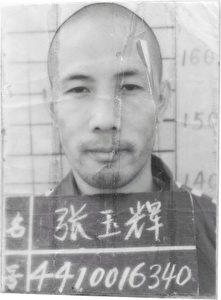 Zhang Yuhui, Chefredakteur der The Epoch Times in China, ist seit Dezember 2000 im Gefängnis.