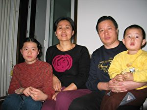 Der Bürgerrechtler mit seiner Familie.