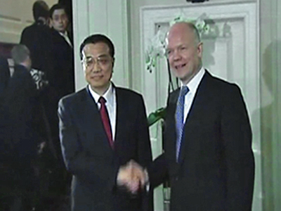 Chinese Vice-Premier Finishes UK Trade Visit