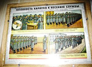 Bildhafte Vorschriften für russische Soldaten